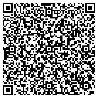 """QR-код с контактной информацией организации ООО Студия красоты """"Энигма"""""""