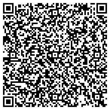 QR-код с контактной информацией организации ООО Студия Ери Дюсупова