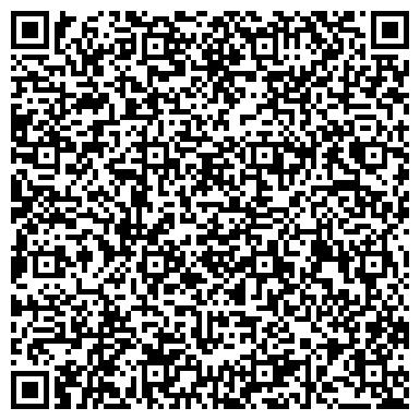 QR-код с контактной информацией организации ДИАГНОСТИЧЕСКИЙ КЛИНИЧЕСКИЙ ЦЕНТР № 1