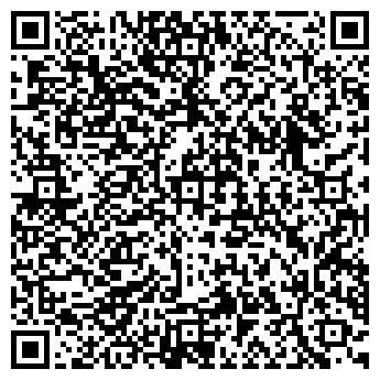 QR-код с контактной информацией организации 3-й батальон