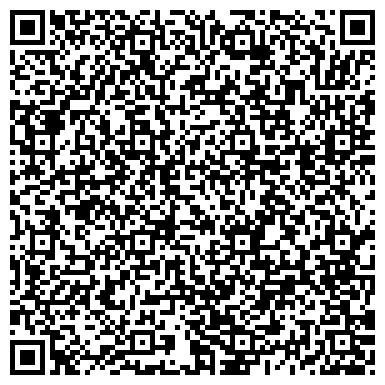 QR-код с контактной информацией организации Отделение регистрации АМТС Юридических лиц