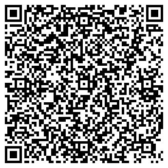 QR-код с контактной информацией организации ООО ШиК недвижимость