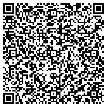 QR-код с контактной информацией организации ООО Оникс Дон