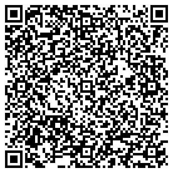 QR-код с контактной информацией организации ВИКТОРИЯ-ОРИОН