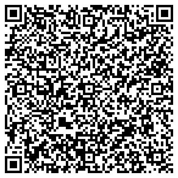 QR-код с контактной информацией организации ООО Западная Голд Майнинг Лимитед