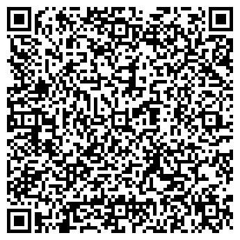 QR-код с контактной информацией организации ООО Армстрой