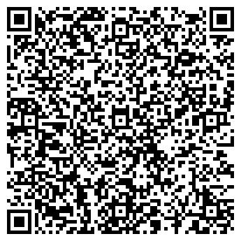 """QR-код с контактной информацией организации ОО Общественное объединение по защите прав потребителей """"Дулат"""""""