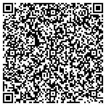 QR-код с контактной информацией организации ООО РесурсСтройКомплект