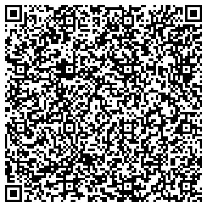 """QR-код с контактной информацией организации Межрайонное акушерско-гинекологическое отделение КУ """"Беловодская ЦРБ"""""""