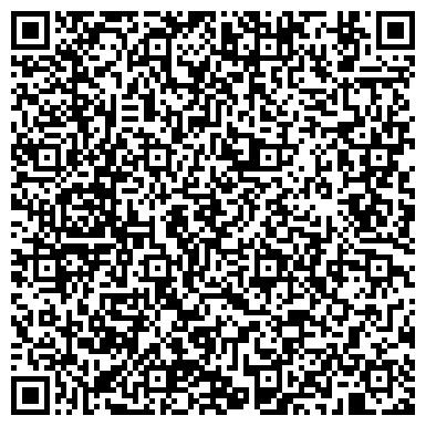 """QR-код с контактной информацией организации ЧОУ  Учебный центр """"Прогресс"""""""