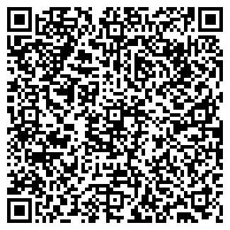 QR-код с контактной информацией организации ЯХРА