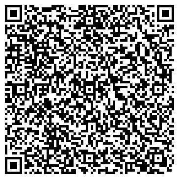 QR-код с контактной информацией организации Ремонт компьютеров, ООО