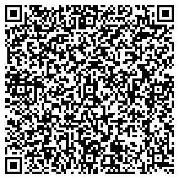 QR-код с контактной информацией организации ООО «CервисТехЦентр»