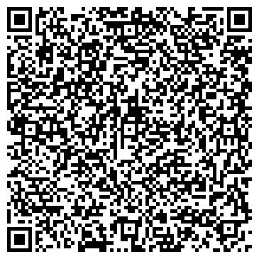QR-код с контактной информацией организации ООО ПРОФ - Сервис