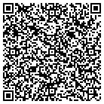 QR-код с контактной информацией организации ООО Альмура