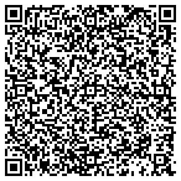 QR-код с контактной информацией организации ООО Чистый дом-Самара