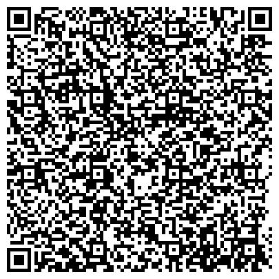 """QR-код с контактной информацией организации ООО """"Региональный Центр Строительства,Проектирования и Экспертизы"""""""