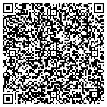 QR-код с контактной информацией организации ООО Тишина в доме