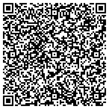 QR-код с контактной информацией организации ИП Такси   Донецк - Ростов