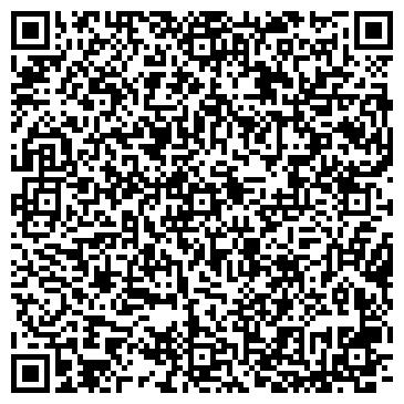 """QR-код с контактной информацией организации  """"Учебный Центр «Профессия»"""