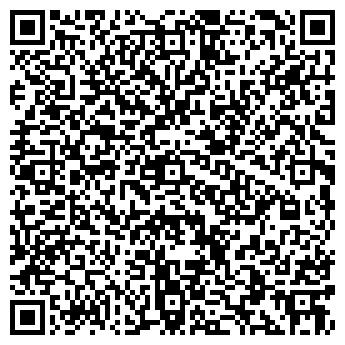 QR-код с контактной информацией организации ООО Лавка декора