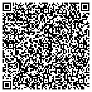 QR-код с контактной информацией организации ООО Paradigma