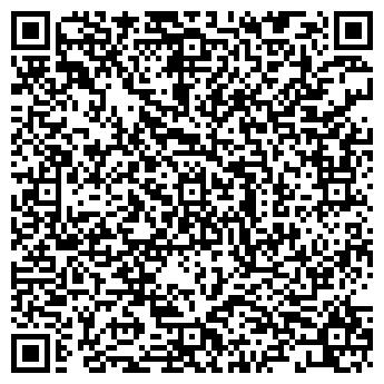 QR-код с контактной информацией организации ИП ПрофиКомп