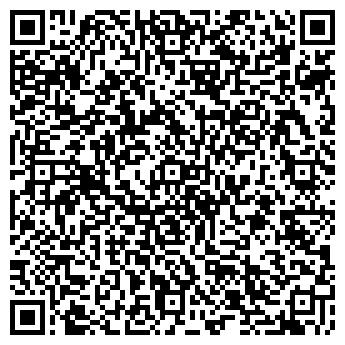 QR-код с контактной информацией организации LP Avista