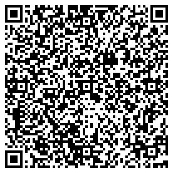 QR-код с контактной информацией организации ТОО Цемент оптом