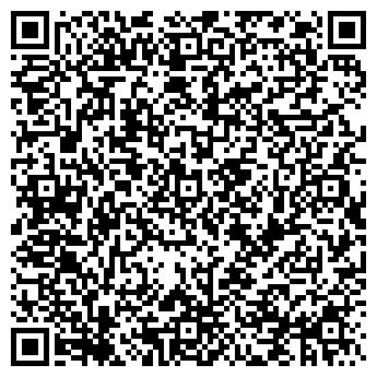 QR-код с контактной информацией организации Computest, ООО
