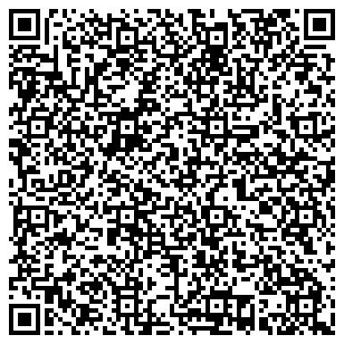 """QR-код с контактной информацией организации Рекламное Агентство """"КВАРТАЛ"""""""