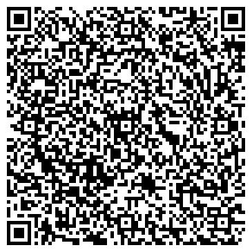 """QR-код с контактной информацией организации ООО """"Немо"""""""
