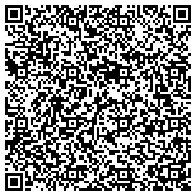 """QR-код с контактной информацией организации ООО Компания """"ГК Альфа-строй"""""""