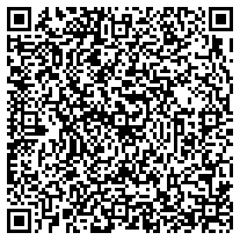 QR-код с контактной информацией организации ООО «ТВС»