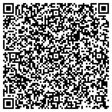 QR-код с контактной информацией организации ООО Глобал Консалтинг