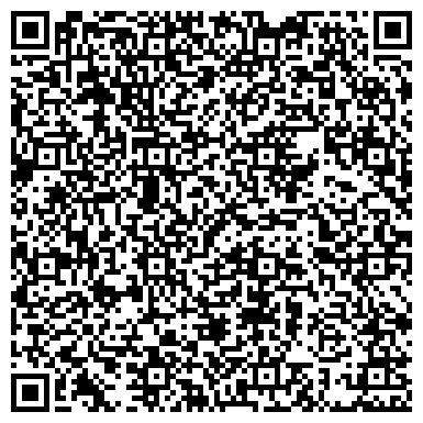 """QR-код с контактной информацией организации ООО """"Поволжское Региональное БТИ"""""""