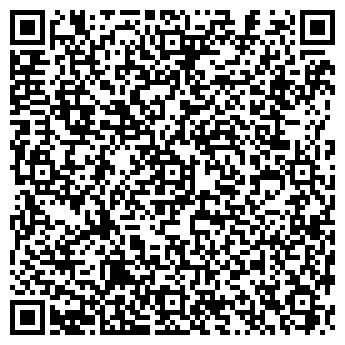 QR-код с контактной информацией организации АВТОКЕЙ-ДМИТРОВКА