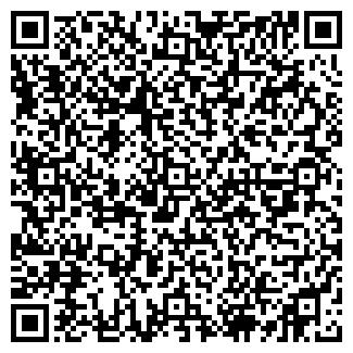QR-код с контактной информацией организации АТЛАНТ-М НА ДМИТРОВКЕ