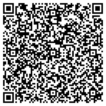 """QR-код с контактной информацией организации """"Плюс-тек"""""""