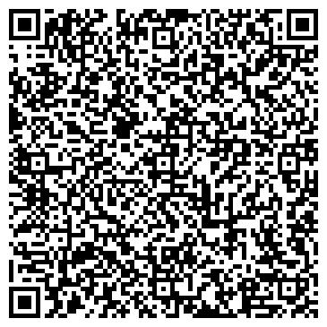 """QR-код с контактной информацией организации ООО """"Пролисок +"""""""