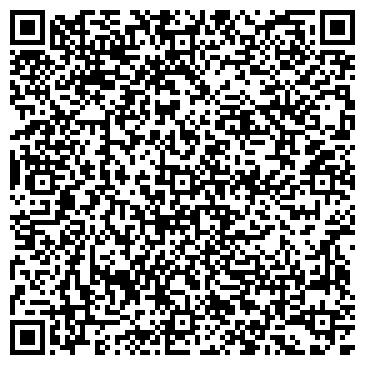 QR-код с контактной информацией организации ООО Intertraffic