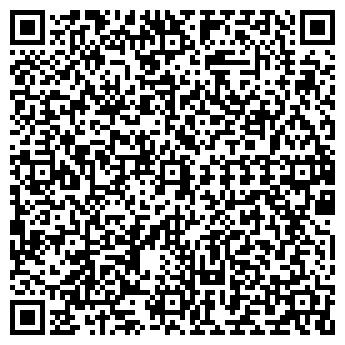QR-код с контактной информацией организации М-ПРОФ
