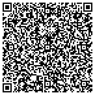 QR-код с контактной информацией организации ООО Стройка174