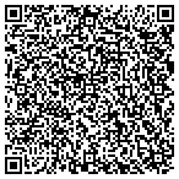 QR-код с контактной информацией организации ООО Деливери