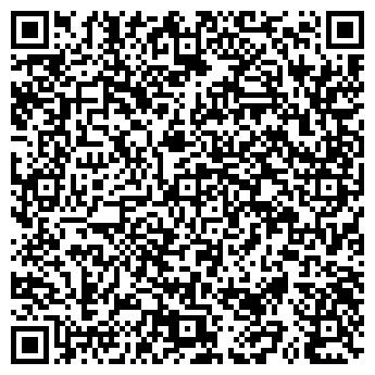 QR-код с контактной информацией организации ООО ГидроСталь КБМ