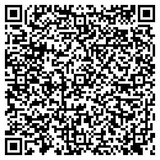 QR-код с контактной информацией организации МАГНЕТОН