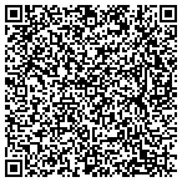 QR-код с контактной информацией организации Главбух Аутсорсинг, ООО