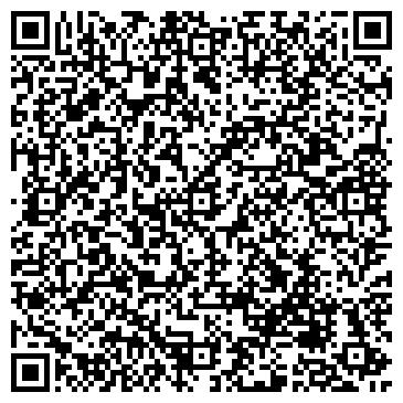 """QR-код с контактной информацией организации ООО """"Computest"""""""
