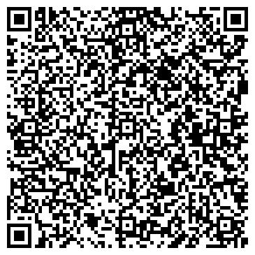 """QR-код с контактной информацией организации ИП """"Luxure Store"""""""