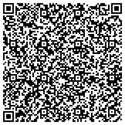 """QR-код с контактной информацией организации ИП """"Тахограф Сервис Уральск KZ"""""""